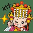 可愛的媽祖水噹噹-2