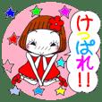 Castor bean-chan 193