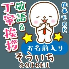 SOICHI:Polite greeting. MARUKO