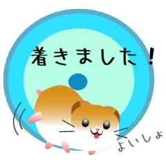 Hamster stickers Vol.6