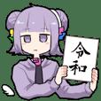 Shito-chan2
