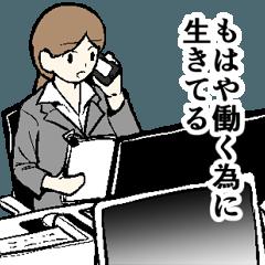 Working hard OL syatikuko-chan02
