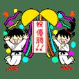 yoshi_20190531144546