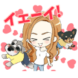 seiko and cute dogs!! i am happy