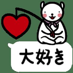 mini Mongsil's daily life message
