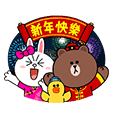 LINE Characters: Happy Chinese New Year