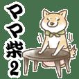 shiba inu sticker 16