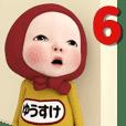 Red Towel#6 [yuusuke] Name Sticker