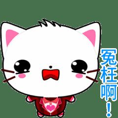 晴天貓 ( 悠閒 )