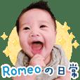 Everyday Romeo