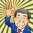 櫻井英明の使える証券用語