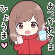 Send to hyouma - jersey chan