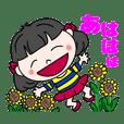 yuzu_20190602232528
