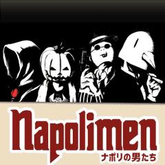 男 顔 たち の ナポリ