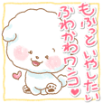 kawaii White Dog Sticker 5th