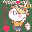 LOVE YOCCHAN8