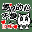 Love Vocation of my Cat Hero