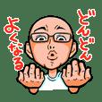 Qsan_Sticker