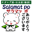 Tagalog + Japanese (polite) For reply
