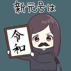 Menhera-chan.8 RE