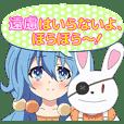 TVアニメ『デート・ア・ライブⅢ』