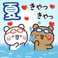 【アツアツの夏】アモーレ♡くまくま