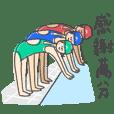 Marium sports
