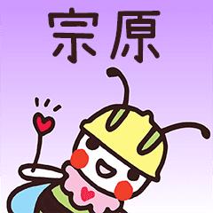 BeeBuu 嗶咘姓名貼* 宗原