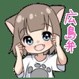 【広島弁】猫耳女子