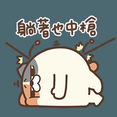 米犬日常 - 蓋瑞篇