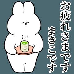 Rabbit name sticker used by Makiko