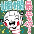 HSIEN HSIEN's sticker