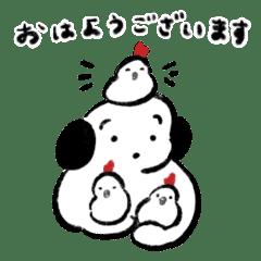 Kokomo&Smore( Greeting )