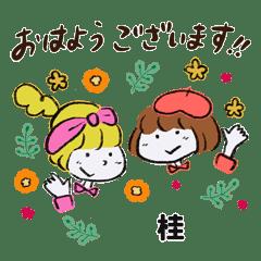 桂あいり ブログ