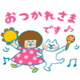Okappa Hanachan22