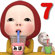 【#7】レッドタオル 名前【みほ】が動く‼