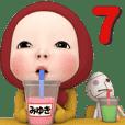 Red Towel#7 [miyuki] Name Sticker
