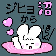 JIHYO is the best!