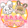 fuwafuwa rabbits