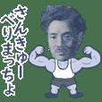 動くよ♪お金すたんぷ5ダジャレ編
