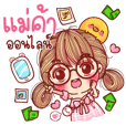 ChocoJung a merchant Online shopping 3