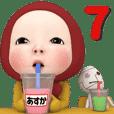 Red Towel#7 [asuka] Name Sticker