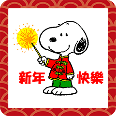 Snoopy New Year Stickers Line Stickers Line Store