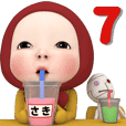 Red Towel#7 [saki] Name Sticker