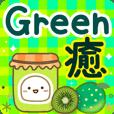 自然的設計♥癒合綠色歡迎貼圖