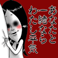 Horror Kimiko 5