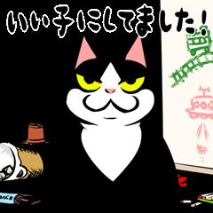 A little fat cat anime 12