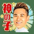 Sticker of MASAHIRO TANAKA