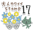 Cute adult Sticker 17