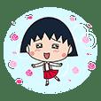 Chibi Maruko-chan Pop-Up